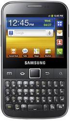 фото Мобильный телефон Samsung B5512 Galaxy Y Pro Duos