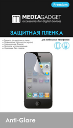 фото Защитная пленка для HTC One S Media Gadget Premium антибликовая