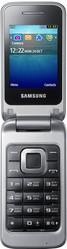 фото Мобильный телефон Samsung C3520