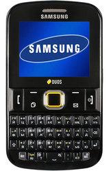фото Мобильный телефон Samsung E2222