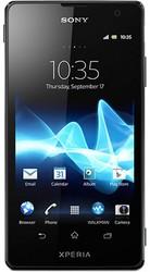 фото Мобильный телефон Sony Xperia TX