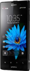 фото Мобильный телефон Sony Xperia Ion LT28h