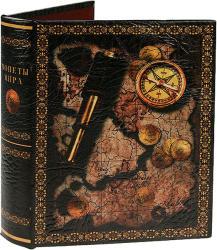фото Альбом для монет Русские подарки Сокровища пиратов 184212