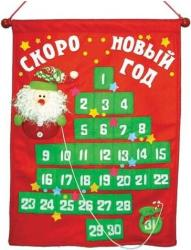 Подарок на новый год от 1 до 40 ответы