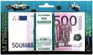 фото Забавная пачка Эврика На привлечение денег 500 евро