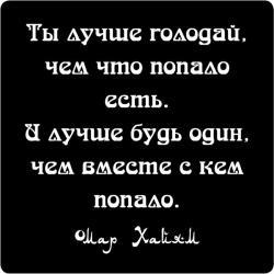 Магнит Эврика Цитата великих людей 17 94011 SotMarket.ru 120.000
