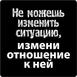 фото Магнит Эврика Цитата великих людей 19 94013
