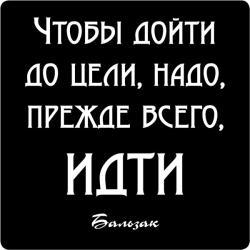 Магнит Эврика Цитата великих людей 32 94027 SotMarket.ru 120.000