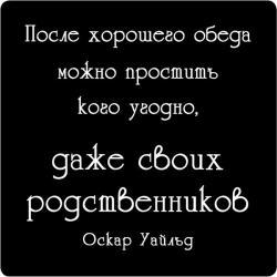 Магнит Эврика Цитата великих людей 48 94043 SotMarket.ru 120.000