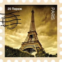 Магнит Эврика Марка Paris 94062 SotMarket.ru 380.000