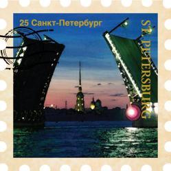 Магнит Эврика Марка ST.Petersburg 94054 SotMarket.ru 380.000
