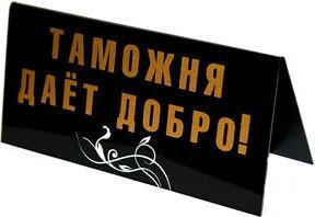 Позиция Президента: военнослужащие должны быть исключены из списка декларируемых лиц, - Райнин - Цензор.НЕТ 1701
