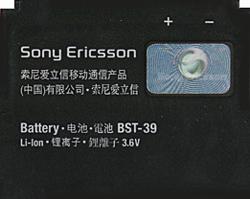 Аккумулятор для Sony Ericsson W910i BST-39 ORIGINAL