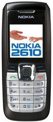 Фото Nokia 2610