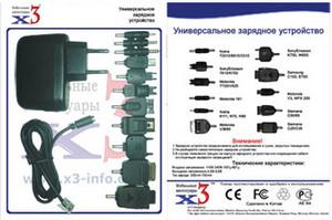 Фото универсальной зарядки для телефонов 11 в 1