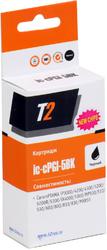 фото T2 IC-CPGI-5BK