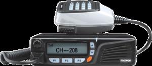 Maxon PM 200 VHF SotMarket.ru 4990.000