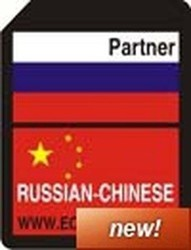 SD карта для Ectaco Partner ER-900 рус.-китайский SotMarket.ru 600.000