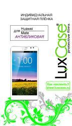 Защитная пленка для Huawei Ascend Mate LuxCase антибликовая SotMarket.ru 300.000
