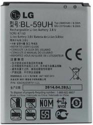 Аккумулятор для LG G2 mini BL-59UH ORIGINAL