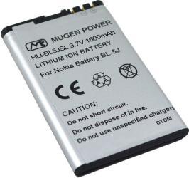 Аккумулятор для Nokia Lumia 520 Mugen Power HLI-BL5JSL (повышенной емкости) SotMarket.ru 2500.000