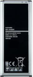 Аккумулятор для Samsung Galaxy Note 4 SM-N910C EB-BN910 ORIGINAL