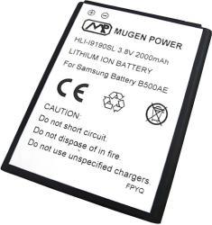 Аккумулятор для Samsung Galaxy S4 mini i9190 Mugen Power HLI-i9190SL (повышенной емкости)