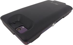Фото аккумулятора Sony Xperia Z Mugen Power CC-XperiaZ (повышенной емкости)