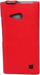 Фото обложки для Nokia Lumia 730 Dual Sim Armor Case Full