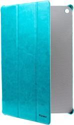 фото Чехол-подставка для Sony Xperia Tablet Z2 Armor Vintage