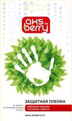 фото Защитная пленка для Sony Xperia T3 Aksberry матовая
