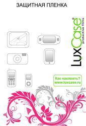 фото Защитная пленка для Explay Pulsar LuxCase суперпрозрачная
