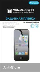 Защитная пленка для HTC One M8 Media Gadget Premium антибликовая SotMarket.ru 140.000