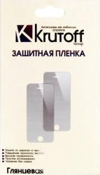 фото Защитная пленка для Lenovo IdeaPhone S890 Krutoff Group глянцевая