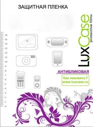 фото Защитная пленка для Prestigio MultiPhone Grace LuxCase антибликовая