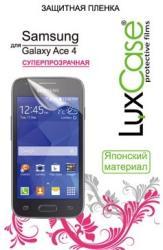 фото Защитная пленка для Samsung Galaxy Ace 4 Lite LuxCase суперпрозрачная