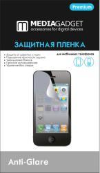 Фото антибликовой защитной пленки для Sony Xperia SP Media Gadget Premium