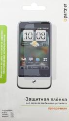 Фото защитная пленка для Sony Xperia Z Ultra Partner прозрачная (Уценка - вскрыта упаковка)