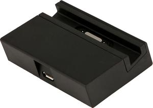 Док-станция для Sony Xperia Z2 DK36 Palmexx PX/CDL SON Z2 SotMarket.ru 990.000