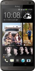 фото HTC Desire 700