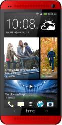 Фото HTC One 32GB (Уценка - не работает камера, расклеивается корпус, отсутствует кабель USB)