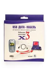 фото USB дата-кабель для Philips 355 + CD