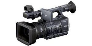 Фото камеры Sony HDR-AX2000E