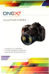 фото Защитная пленка для Canon EOS 550D ONEXT матовая