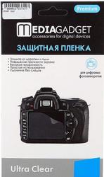 фото Защитная пленка для Nikon D3000 Media Gadget UC