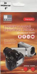 фото Защитная пленка Media Gadget Premium 6' (Универсал)