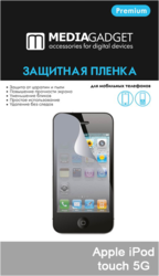 Защитная пленка для Apple iPod touch 5G Media Gadget Premium SotMarket.ru 140.000