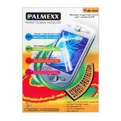 Защитная пленка для Samsung S7350 Ultra Palmexx матовая