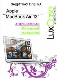 """фото Защитная пленка для Apple MacBook Air 13"""" LuxCase антибликовая"""