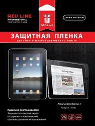 фото Защитная пленка для Asus Nexus 7 Red Line матовая